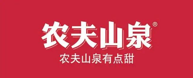农夫山泉,传下周招股,券商近「千亿元」备战;乐享互动,传已通过港交所上市聆讯