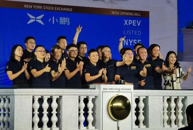 小鹏汽车,成功在美国纽交所IPO上市,募资14.96亿美元
