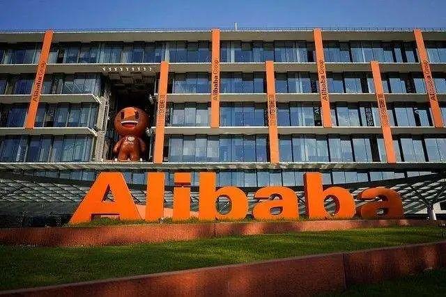 阿里巴巴的一些股东,纷纷将美股ADR转换成港股